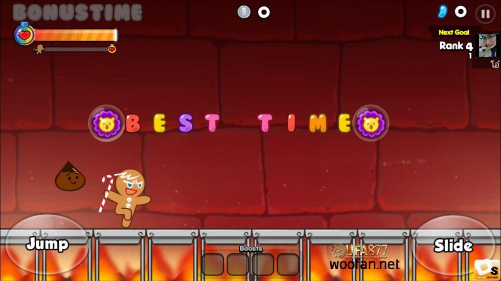 Cookie Run ชุดเกมวิ่งบนมือถือออนไลน์