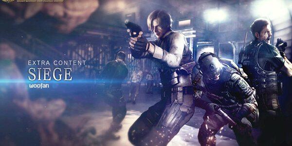 Resident Evil 6 Development