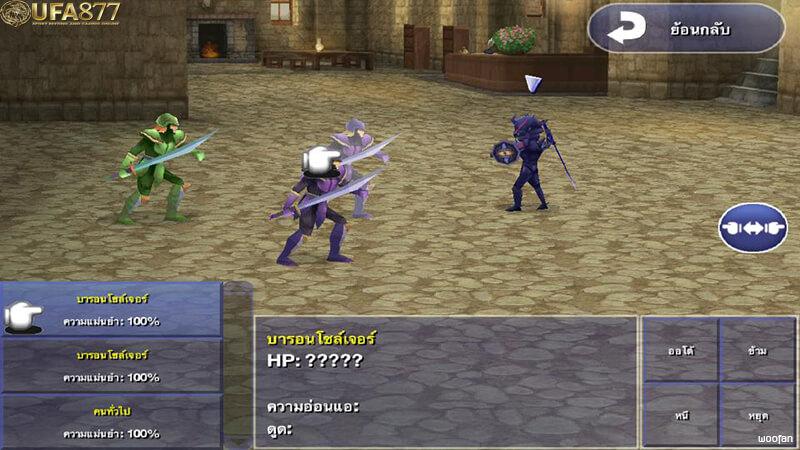 Final Fantasy 4 Plot