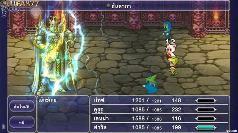 Final Fantasy 1 Plot